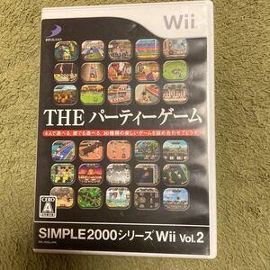 Wii ファミリーパーティー THE Wiiソフト SIMPLE2000 パーティーゲーム vol.2 ソフト