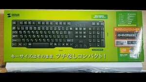 サンワサプライ 有線USBキーボード 標準日本語配列 メンブレン ブラック SKB-L1UBK