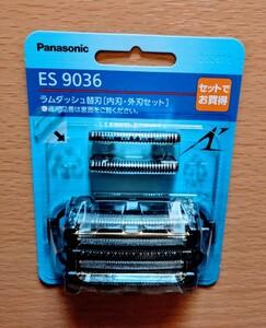 新品 Panasonic ラムダッシュ 替刃 外刃+内刃セット ES9036