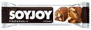 12個 大塚製薬 ソイジョイ アーモンド&チョコレート 30g×12個