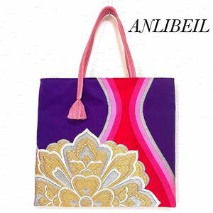 ハンドメイド 帯バッグ トートバッグ 紫 ピンク ゴールド 帯紐 和装 お稽古 歌舞伎