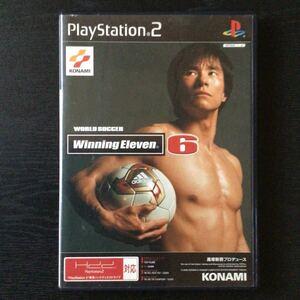 初期動作確認済ps2ソフト『ワールドサッカーウイングイレブン6』プレイステーション2プレステ2playstation2konami