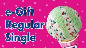 ★サーティワンアイスクリーム・レギュラーシングルギフト券(e-Gift)
