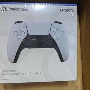 PS5 コントローラー 新品未開封品