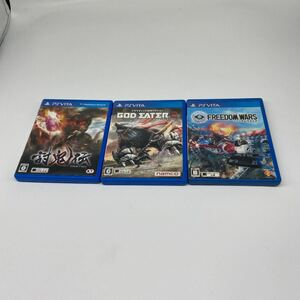 psVITA ソフト 3点 セット PS Vita