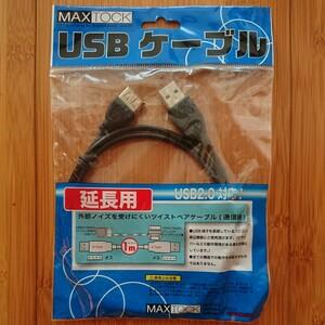 USBケーブル 延長用 MUS-AA01K