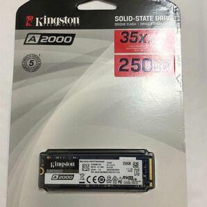 新品 キングストン A2000 SSD SA2000M8/250G 250GB M.2 2280 NVMe SSD 3D TLC