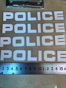 policeポリス警察カーステッカー シール