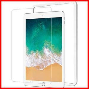 NIMASO【ガイド枠付き】iPad 9.7 5/6世代用 ガラスフィルム iPad Air2 / Air (2013) / iPad Pro 9.7 対応 保護 フイルム