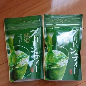 グリーンティー 抹茶 2袋