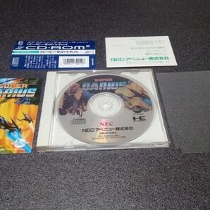 PCエンジン CD-ROM2 スーパーダライアス