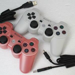 PS3コントローラーまとめて2個セット デュアルショック3 SIXAXIS CECHZC2J/キャンディピンク/ホワイト USBケーブル付属