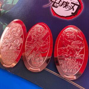 ユニバーサルスタジオジャパン 鬼滅の刃 スーベニアメダル3種セット