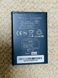 HUAWEI  Pocket Wi-Fi  501HWルーター