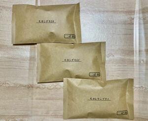 エチオピア飲み比べセット 自家焙煎コーヒー豆3種(100g×3個)