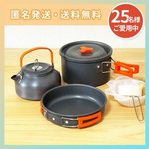 【お買得】コンパクトクッカーセット キャンプ 調理器具 アウトドア 防災