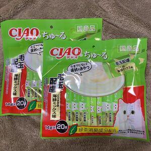 CIAO チャオ ちゅーる 毛玉配慮とりささみ海鮮ミックス味 14g×20本×2袋 いなば 猫用液状おやつ 国産品 保存料不使用