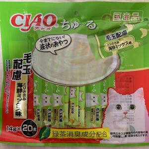 CIAO チャオ ちゅーる 毛玉配慮とりささみ海鮮ミックス味 14g×20本 いなば 猫用液状おやつ 国産品 保存料不使用