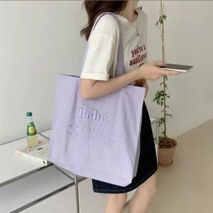 おしゃれ トートバッグ パープル 刺繍 可愛い エコバッグ レッスンバッグ マザーバッグ スクールバッグ 内ポケット 韓国