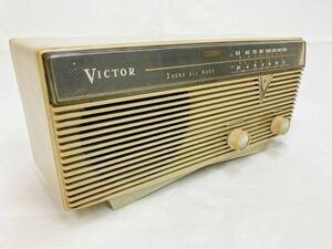 H0391 送料無料 Victor ビクター 真空管ラジオ 5A-2206 ジャンク 昭和レトロ アンティーク