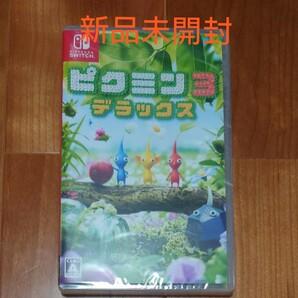 新品  Nintendo Switch ピクミン3