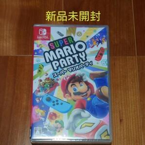 新品  Nintendo Switch スーパーマリオパーティ