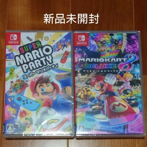 新品 Nintendo Switch スーパーマリオパーティ  マリオカート8デラックス セット