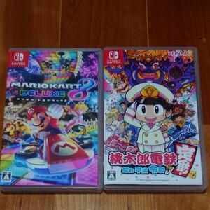 Nintendo Switch マリオカート8デラックス 桃太郎電鉄 セット