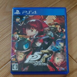 PS4 ペルソナ5ザ・ロイヤル