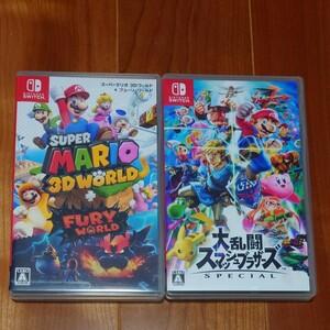 Nintendo Switch スーパーマリオ3Dワールド+フューリーワールド  大乱闘スマッシュブラザーズSPECIAL セット