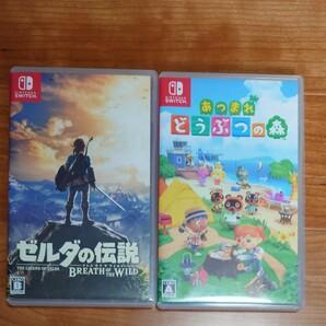 Nintendo Switch ゼルダの伝説ブレスオブザワイルド あつまれどうぶつの森 セット