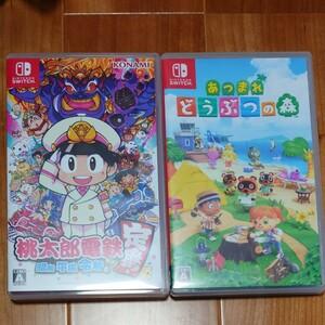 Nintendo Switch 桃太郎電鉄 あつまれどうぶつの森 セット