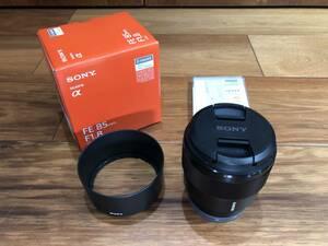 【美品】SONY SEL85F18 FE 85mm f1.8 Eマウント単焦点 レンズ