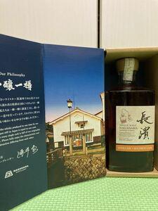 長濱ウイスキー シングルモルト長濱 ワインカスク×バーボンカスク0078