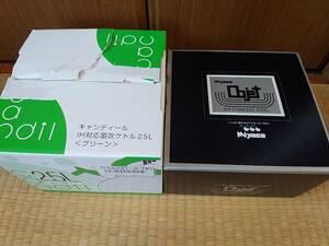CR-5287 IH対応笛吹きケトル(グリーン)★OJ-46 デンチョーケトル 宮崎製作所★日本製 やかん