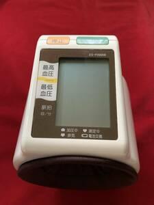 テルモ 電子血圧計 ES-P2000B