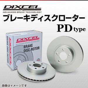 トヨタ マークII[X10] DIXCEL ブレーキディスクローター リア PD3159072S 送料無料