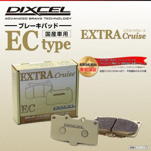 ダイハツ オプティ DIXCEL ブレーキパッド フロント EC381008 送料無料