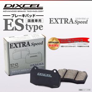 フェラーリ 308 GT4/GTB/GTBi/GTS/GTSi DIXCEL ブレーキパッド リア ES1150018 送料無料