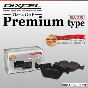 フェラーリ F355 GTB/GTS DIXCEL ブレーキパッド リア P2810275 送料無料