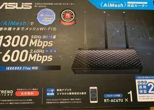 ASUS RT-AC67U AiMesh無線 Wi-Fi ルーター メッシュ機能付き