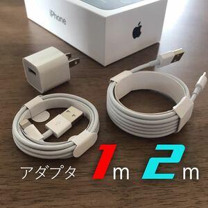 iPhone 充電器 充電ケーブル コード lightning cable ライトニングケーブル 充電ケーブル