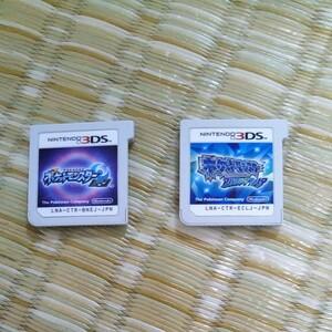 ポケットモンスタームーン アルファサファイア 3DS