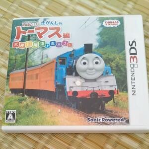 鉄道にっぽん!路線たび きかんしゃトーマス編 3DSソフト