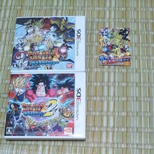 ドラゴンボールヒーローズアルティメットミッション 2本セット 3DS