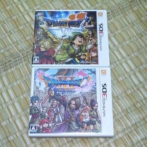 ドラゴンクエスト7  ドラクエ11 3DSソフト