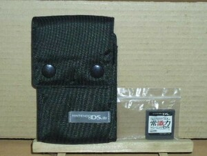 NINTENDO DS対応「大人の常識力トレーニングDS」(現状品)とDS Lite布ケース