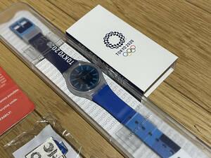 【送料込み】 TOKYO2020オリンピックボランティア/腕時計(非売品)SWATCH スウォッチ 抽選当選品