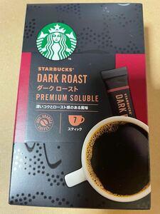 スターバックス ダークロースト スティック 7本 バラ インスタントコーヒー