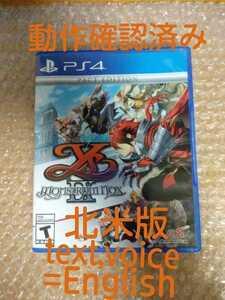 送料無料 動作確認済み PS4ソフト 北米版 イースIX モンストルム・ノクス 英語 English 海外版 / PlayStation4 プレステ4 イース9 即決設定